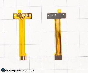Shop54753hx50 flex flash